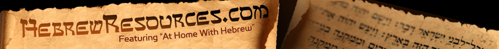 Learn Hebrew - From Alef Bet to Intermediate